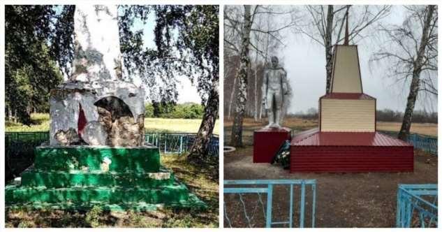 «И так сойдет!»: мемориал Победы отреставрировали сайдингом