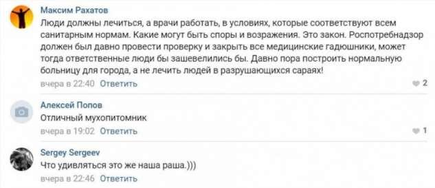 Когда закончились врачи: в Новочеркасске закрылась инфекционная больница  Интересное