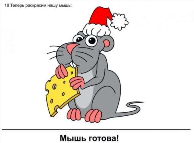 Как нарисовать крысу — символ 2020 года юмор