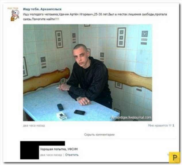 Неадекватный юмор из социальных сетей. Подборка №chert-poberi-54080526122019