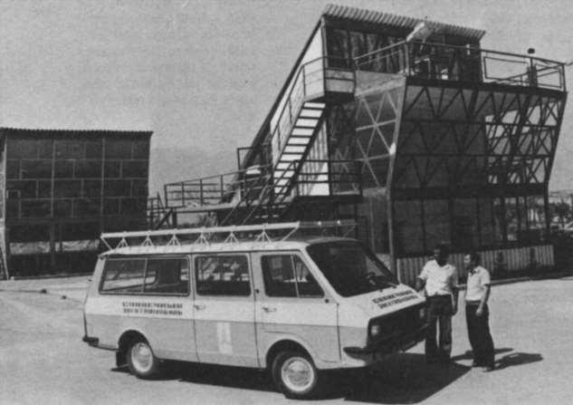 Опытный электромобиль с солнечными батареями РАФ-2910  Интересное