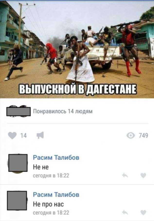 Смешные комментарии. Подборка №08140619012020 юмор,прикольные картинки,смешное,смешные комментарии