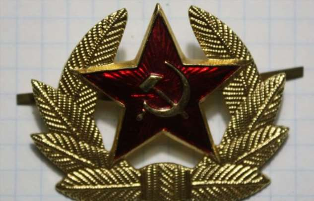 Что означает советская кокарда, и откуда пошел этот символ