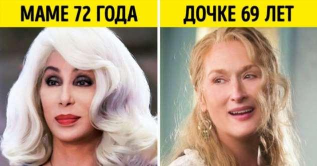 14 случаев, когда реальный возраст актеров может сломать мозг