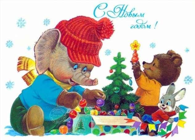 Красивые старые советские новогодние открытки с людьми и животными — ретро-открытки с Новым годом!  Интересное