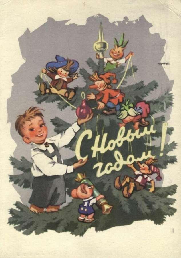 выяснилось, советские открытки это ехать париж