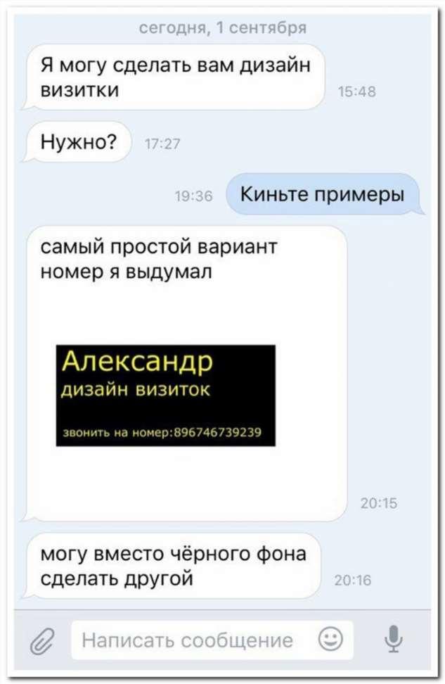 Смешные комментарии. Подборка №chert-poberi-14150613012020