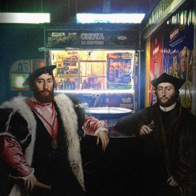 Герои классической живописи в современном мире Интересное