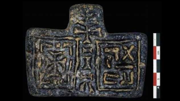 Археологи нашли одну из древнейших христианских церквей в Эфиопии Интересное
