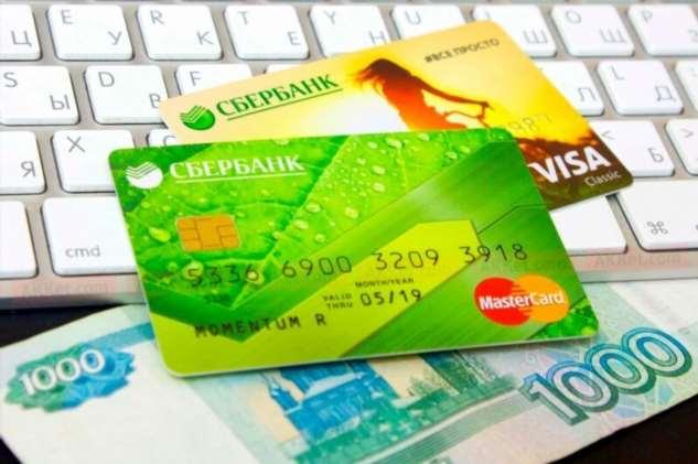 5 новшеств для владельцев банковских карт