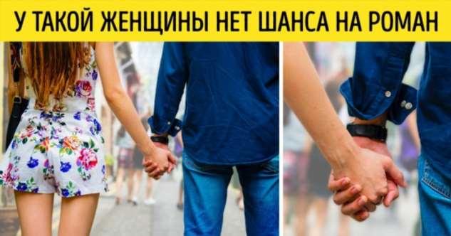 9 тонких приемов, которые помогут расположить к себе людей даже против их воли