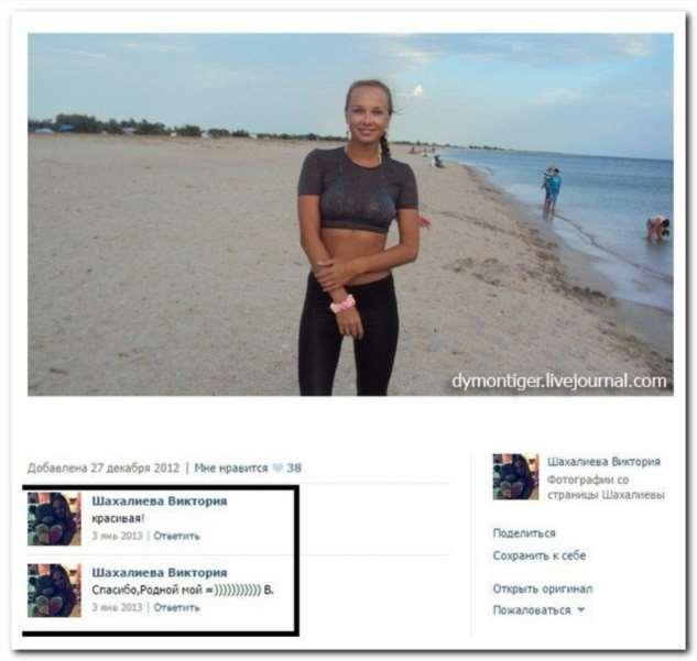 Смешные комментарии. Подборка №28130619012020 юмор,прикольные картинки,смешное,смешные комментарии