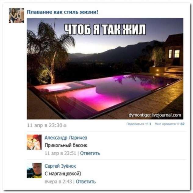 Смешные комментарии. Подборка №30210604012020 юмор,прикольные картинки,смешное,смешные комментарии