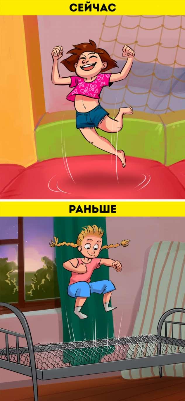10 комиксов о том, как сильно отличается детство наших детей от нашего собственного