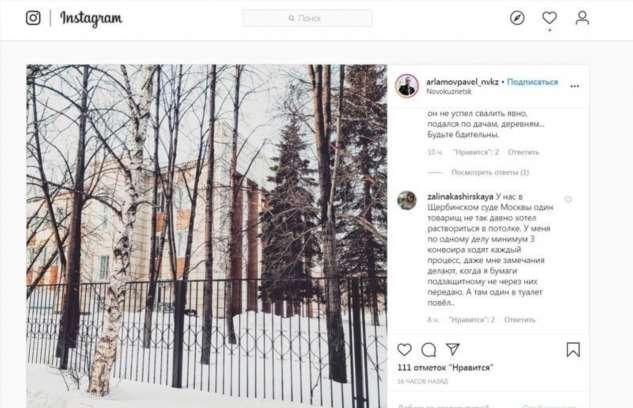 В Новокузнецке из-под стражи сбежал особо опасный преступник  Интересное
