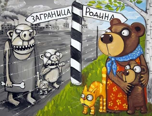 В Казани сняли с выставки часть картин Васи Ложкина