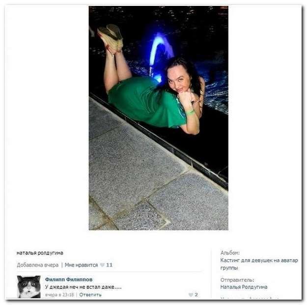 Неадекватный юмор из социальных сетей. Подборка №chert-poberi-47110504012020