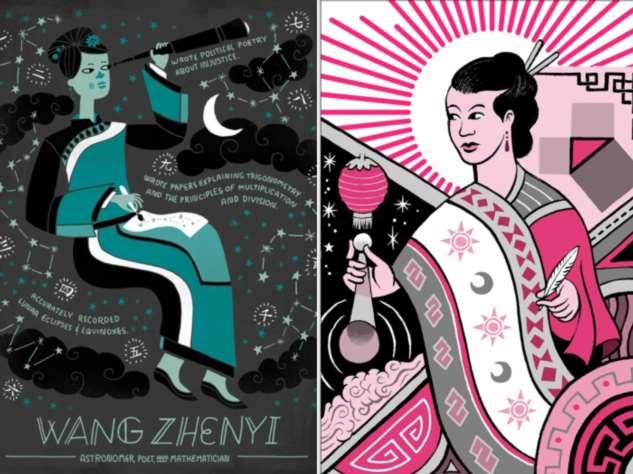 Женщины, оставившие след в истории Китая Интересное