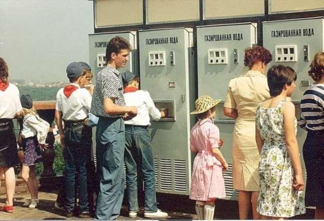 Атмосферные фотографии времен СССР