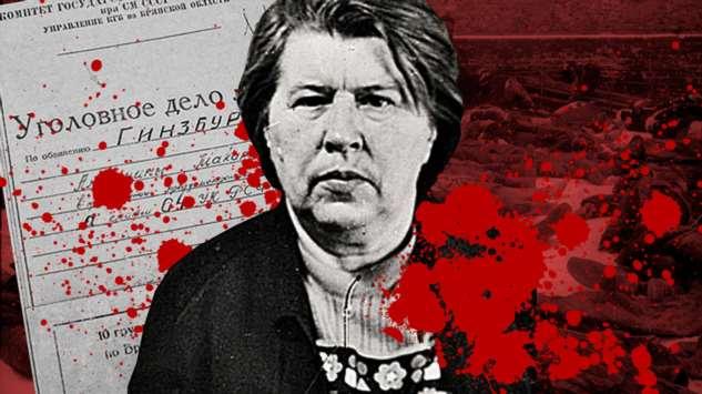 Почему женщина, служившая у нацистов палачом, долгие годы жила в СССР не скрываясь