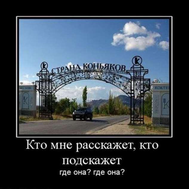 Демотиваторы. Подборка №chert-poberi-56430410012020