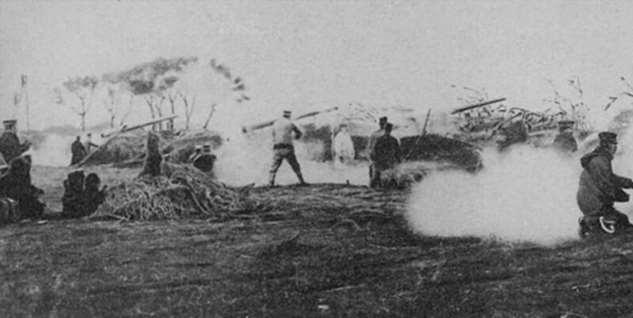 «За взятие сопки с деревом»: история самой необычной полковой награды  Интересное