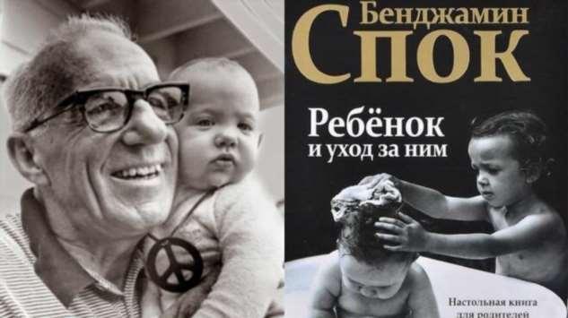 Не создавай себе кумира. Сказки «Доктора Брэгга». Американец и «главный зожник СССР» всем врал  Интересное