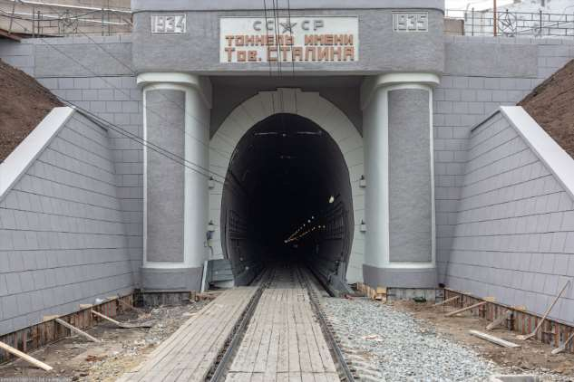Тоннель имени Сталина Интересное