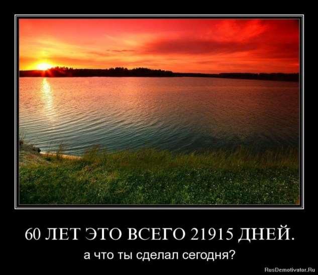 Демотиваторы. Подборка №09480415022020 юмор,демотиваторы,прикольные картинки,смешные фото