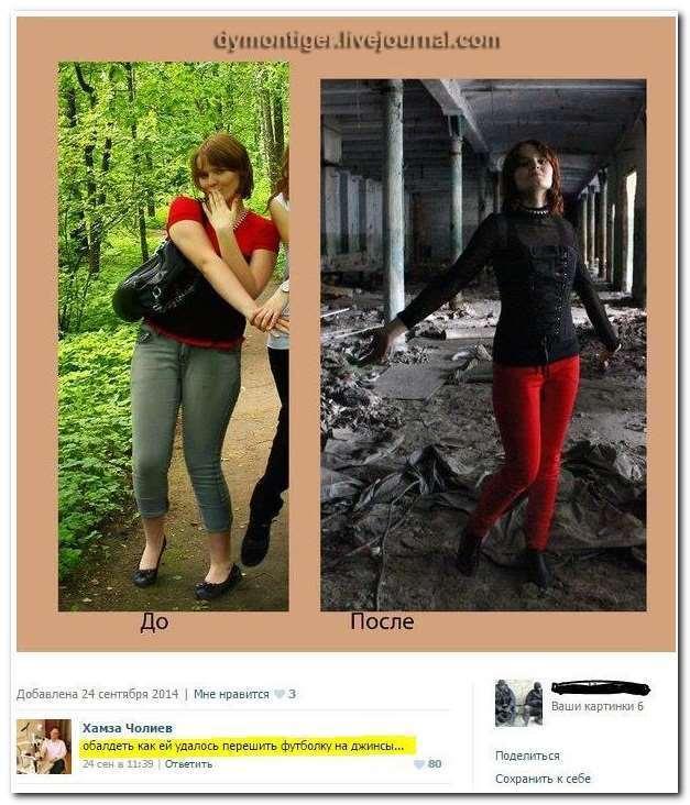 Неадекватный юмор из социальных сетей. Подборка №11100524022020 юмор,смешные фото,соц сети,упс