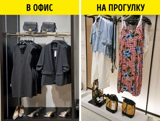 Продавец Zara рассказала, как покупать вещи в этом магазине и не попасться на удочку маркетологов Интересное