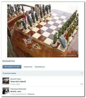 Неадекватный юмор из социальных сетей. Подборка №19040621022020 юмор,смешные фото,соц сети,упс