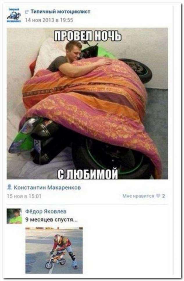 Неадекватный юмор из социальных сетей. Подборка №chert-poberi-20090524022020