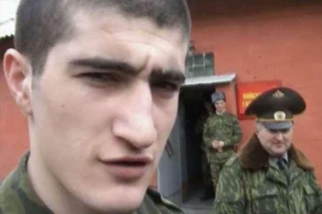 Устройство Кавказского дисбата Интересное