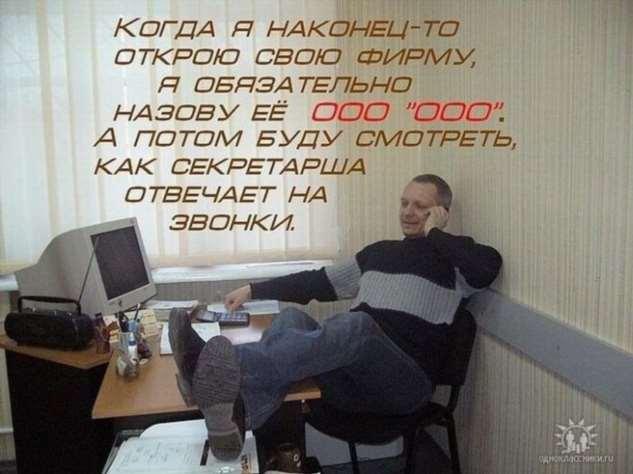 Неадекватный юмор из социальных сетей. Подборка №chert-poberi-26130527022020