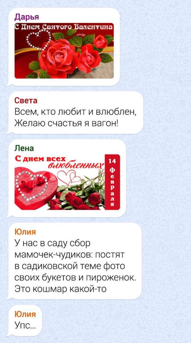 18 человек, которые не ноют про День святого Валентина, а относятся к нему с иронией Интересное