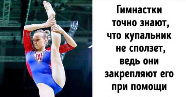 10 вещей, которые гимнастки обсуждают в раздевалках, но на публике в этом не признаются