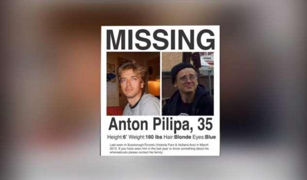 Загадочное исчезновение. Парня нашли спустя 6 лет, в Джунглях  Интересное