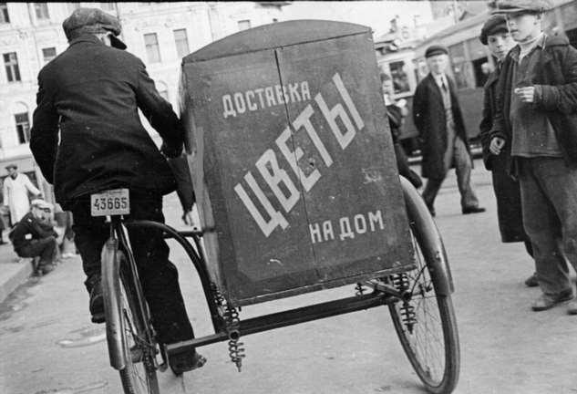 Велосипедные номера и ПДД для велосипедистов  Интересное