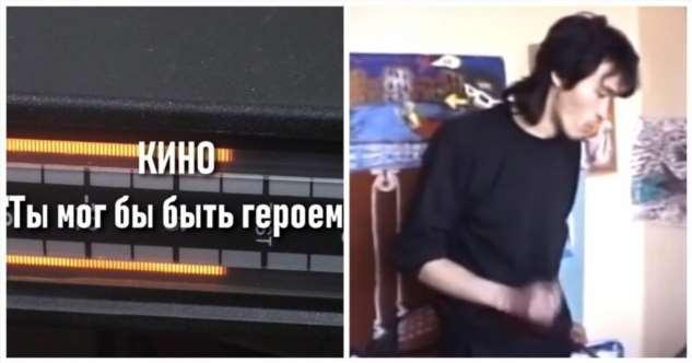 В Сети появилась неизданная песня Виктора Цоя