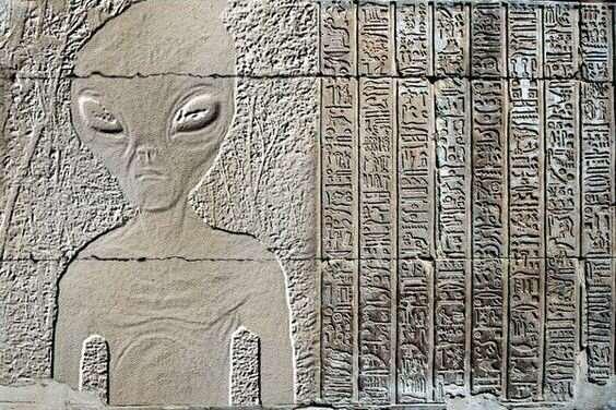 Инопланетные цивилизации: Что об этом думают учёные