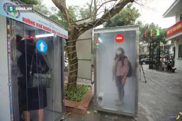 Во Вьетнаме ставят будки для стерилизации Называются, сначала, окуривают, после, можно, выходить, Сейчас, такие, больших, количествах, ставят, местах, какимто, массового, скопления, людей, потом, вообще, везде, Просто