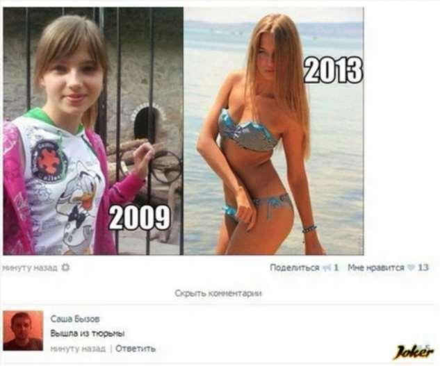 Неадекватный юмор из социальных сетей. Подборка №chert-poberi-26180519032020