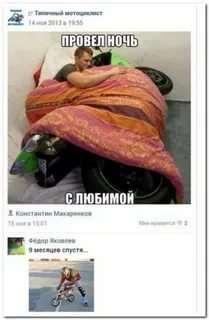 Неадекватный юмор из социальных сетей. Подборка chert-poberi-chert-poberi-35050507032020-8 картинка chert-poberi-35050507032020-8