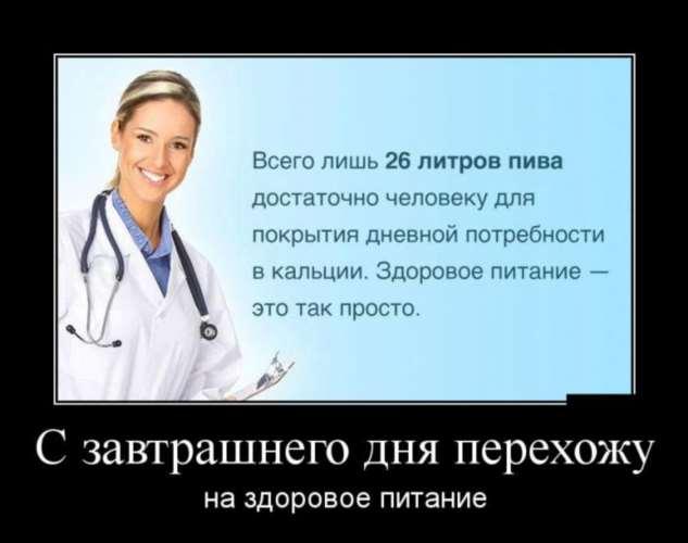 Демотиваторы. Подборка №chert-poberi-44430407032020