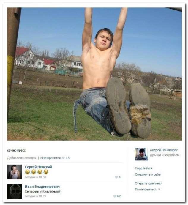 Неадекватный юмор из социальных сетей. Подборка №chert-poberi-53180519032020