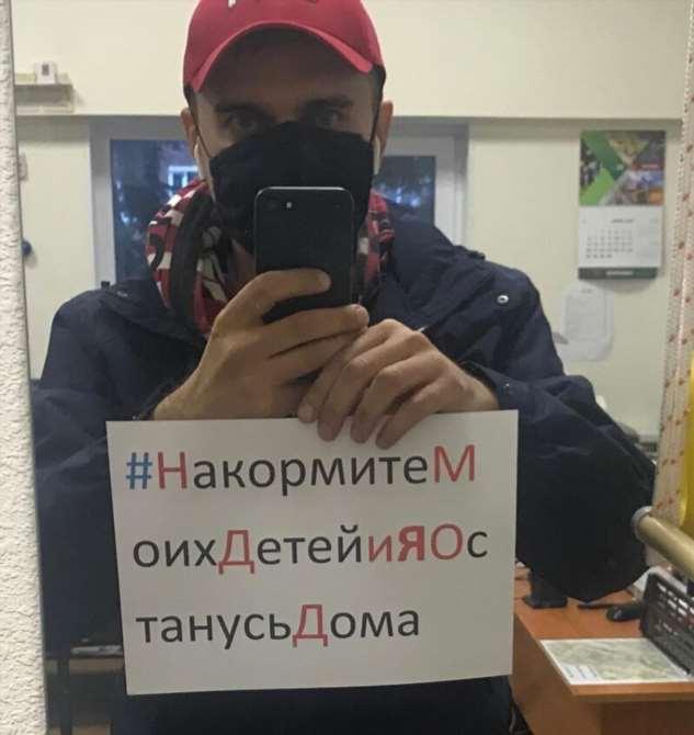«Накормите моих детей — и я останусь дома!»: отчаявшиеся россияне запустили флешмоб  Интересное
