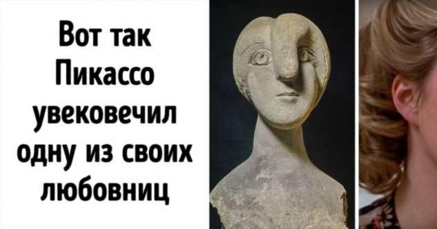 Как выглядят люди, с которых ваяли всемирно известные скульптуры Интересное