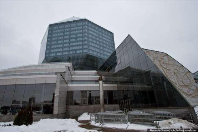Национальная библиотека Беларуси  Интересное