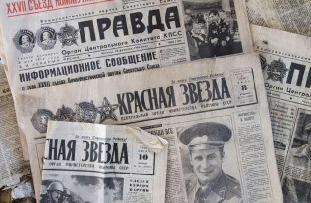 Почему в СССР не слышно было о проблеме клещей, а теперь о них шумят каждую весну Интересное